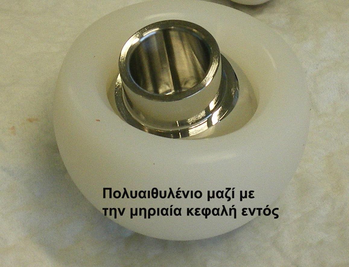 Ολική αρθροπλαστική ισχίου